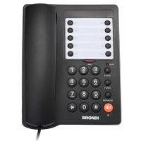 Brondi Atlas vezetékes telefon