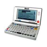 Btech Vocal 1200TT