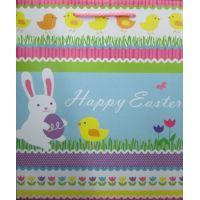 Btech Húsvéti Ajándéktasak (színes)