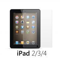 Btech törhetetlen iPad 2/3/4 kijelzővédő fólia