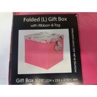 Btech Összehajtható ajándék doboz Rózsaszín L