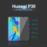 Btech Üvegfólia Huawei P30 Black