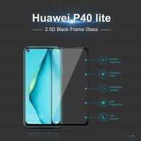 Btech Üvegfólia Huawei P40 lite kijelzővédő fólia 2.5D