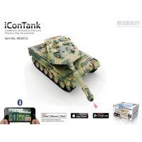 Btech Bluetooth Tank BD-257